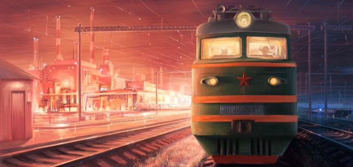 сонник, поезд во сне